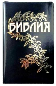 Библия Геце 057Z среднего формата на молнии (цвет черный) из натуральной кожи