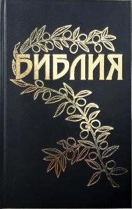 Библия Геце 057 среднего формата (цвет черный)