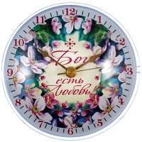 Часы-магнит. Бог есть любовь