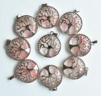 Кулон в виде древа жизни с натуральным камнем. Ярко-розовый кварц