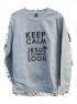 Джемпер. Keep calm. Jesus is comming soon